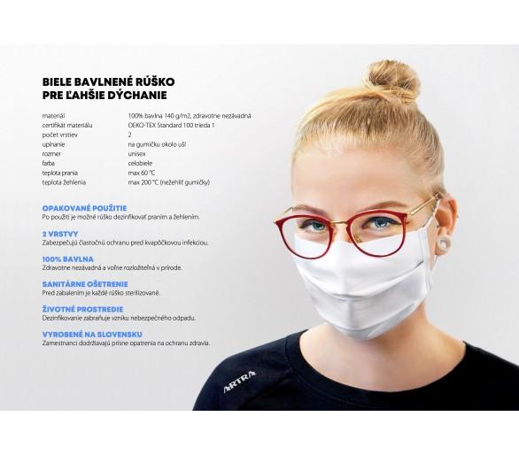 2-х слойная защитная текстильная драпировка для лица